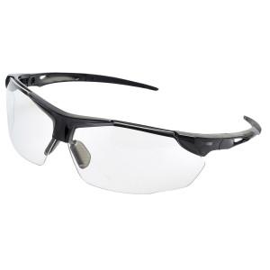 Zaštitne naočale Portwest PS04 DEFENDER