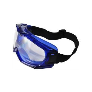 Zaštitne naočale Portwest PW25 ULTRA VISTA